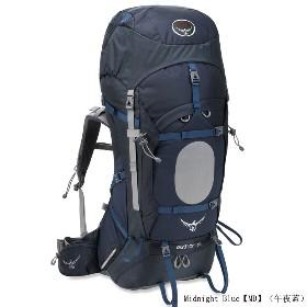 OSPREY 13年新款Aether(苍穹)70 男款登山徒步背包-含防雨罩