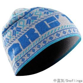 ARCTERYX(始祖鸟) 羊毛保暖帽-Nordiq Hat 15224 2014秋冬新款