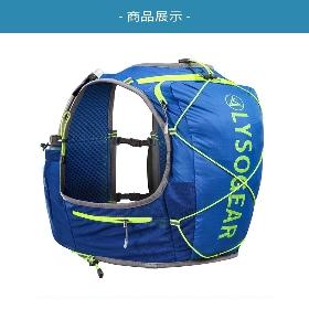 LYSO(领速) LS021805 跑步背包