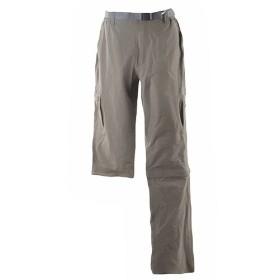 NORTHLAND/诺诗兰 GQ8507 男款速干两节裤