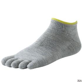 SMARTWOOL  短筒五指袜-Toe Sock Micro 10-490