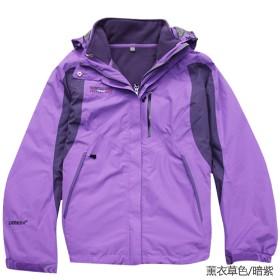 NORTHLAND(诺诗兰)  杰莉女式三穿冲锋衣 GS122505