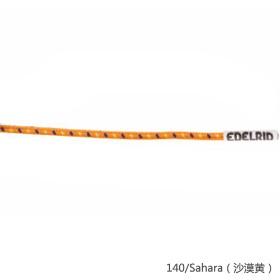 EDELRID 2.5mm 辅绳/多股绳 Multicord SP(10米起售)