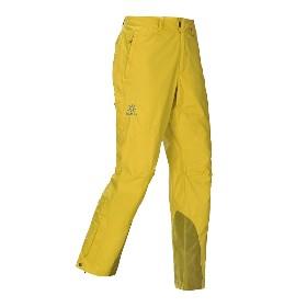 KAILAS/凯乐石  男款两层冲锋裤(飓风加强版) KG130032