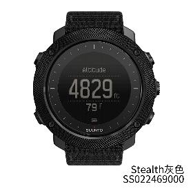 SUUNTO/颂拓 手表远征系列-Traverse Alpha SS022469000