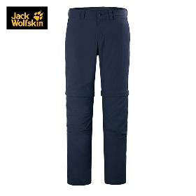 JWS/狼爪 1504191 男款长裤-Canyon Zip Off Pants