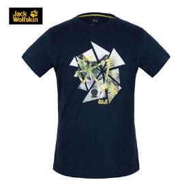 JACK WOLFSKIN/狼爪 5012021 男款短袖T恤-Fragment T-Shirt Men【2017春夏新款】