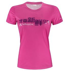 VAUDE/沃德 1726116 女款我要新鲜空气T恤