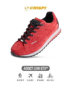 CRISPI 17816900 低帮徒步鞋-Addict Low GTX