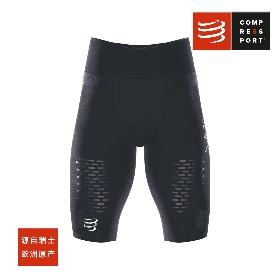 COMPRESSPORT(奥易) SHTRV3 越野跑掌控压缩短裤-Under Control