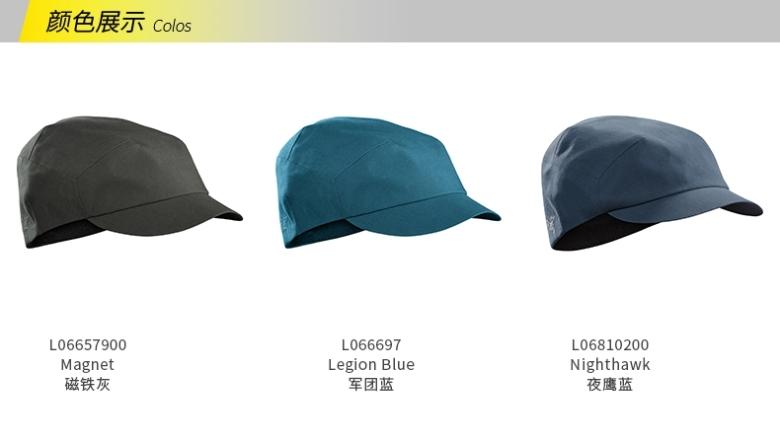 64b409b0 ARCTERYX/始祖鸟帽子Quanta Cap M 18965【2017春夏新款】-ARCTERYX