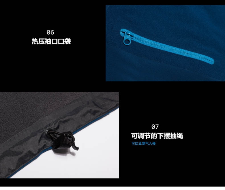 ARCTERYX/始祖鸟 男款软壳连帽夹克 Gamma MX Hoody M 19274【2016秋冬新款】 _三夫户外装备